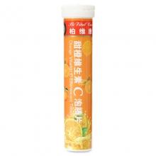 柏维康 维生素C泡腾片 4g*20片(甜橙味)
