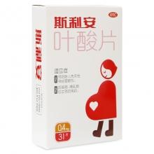 斯利安 叶酸片 0.4mg*31片