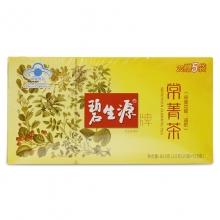 碧生源 常菁茶(原减肥茶) 62.5g(2.5g*20袋+12.5g)