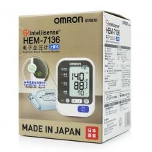欧姆龙 上臂式电子血压计 HEM-7136