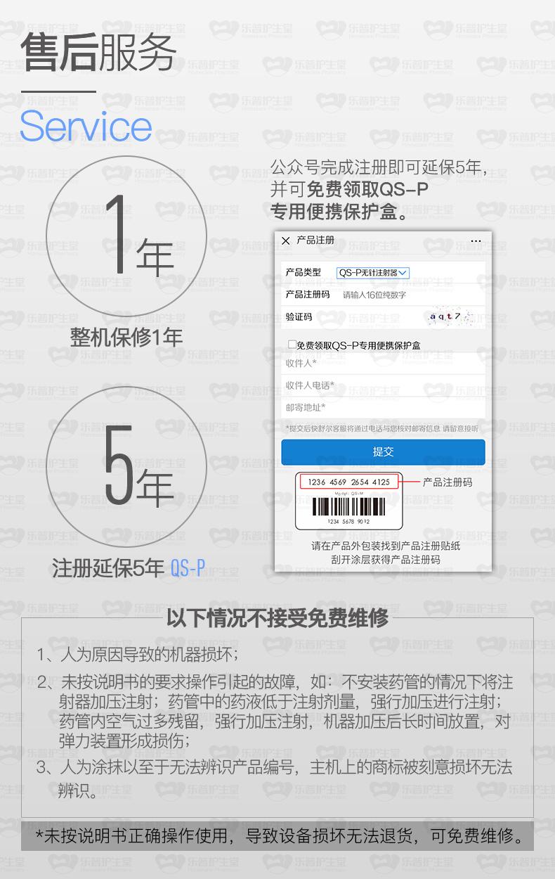 QS-P新改_07.jpg