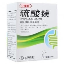 立美舒 硫酸镁 20g*2袋