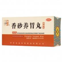 仲景 香砂养胃丸 200丸
