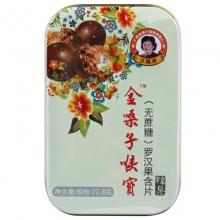 金嗓子喉宝 (无蔗糖)罗汉果含片糖果 22.8g