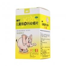 迪巧 儿童维D钙咀儿童维D钙咀嚼片嚼片 100iu:0.75g*60片