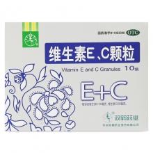 双鹤药业 维生素EC颗粒 10袋 有效期至2020.1