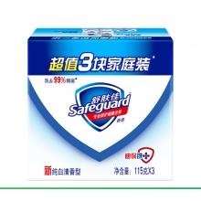 舒肤佳 舒肤佳香皂 纯白清香型115g*3块