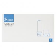 乐普Lejet 无针注射器药管+接口(B型) B