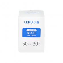 乐普 血糖试纸(佳适型) 50片+50针(TD-4231)
