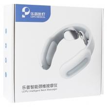 乐普 智能颈椎按摩仪(新) LEPU Massager M1