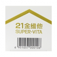 21金维他 多维元素片