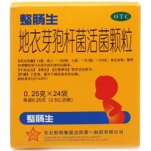 整肠生 地衣芽孢杆菌活菌颗粒 0.25g*24袋
