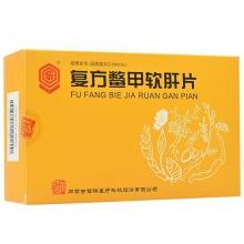 复方鳖甲软肝片 0.5g*84片