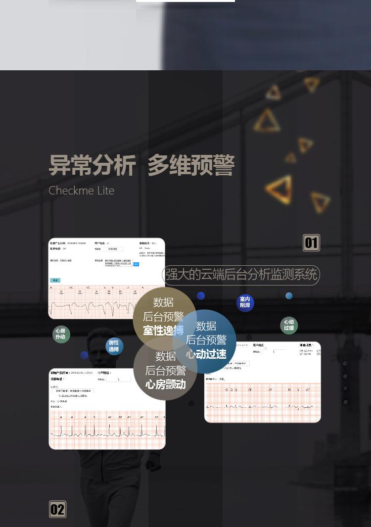 M端_09.jpg