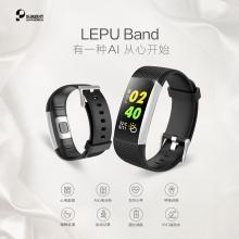 乐普 乐沃芯智能心电手环 LeCare Band b1