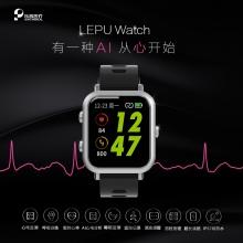 乐普 智能心电手表 LEPU Watch W1 手表+365次心电服务 一年质保