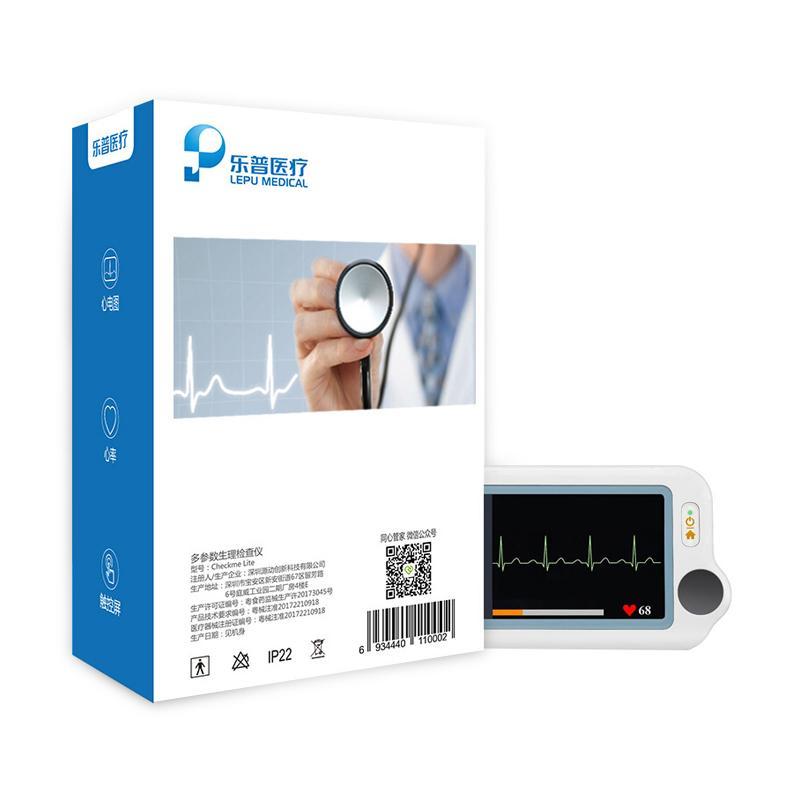 同心管家 CheckMeLite掌上心脏 智能管家 AI分析心电图机 多参数便携式家用心电监测监护仪
