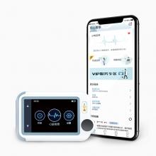 同心管家 CheckMeLite(高级版) 掌上心脏AI分析心电图机 多参数便携式家用心电监测监护仪 Checkme Lite