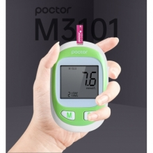 poctor血糖试纸GOS1101 25支