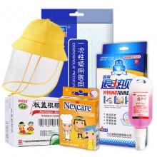 乐普 儿童健康防护箱-简约款