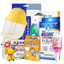 乐普 儿童健康防护箱-基础款