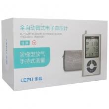 乐普 全自动臂式电子血压计 加测型LBP50
