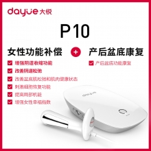 大悦 盆底康复治疗仪 P10