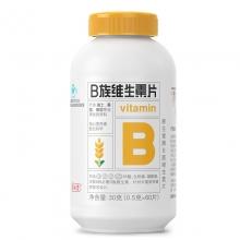 养生堂牌 B族维生素片 60g(0.5g*60s)