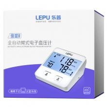 乐普 佳显血压计2 LBP70A