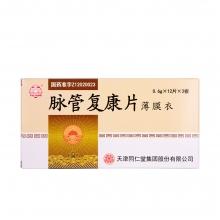 太阳 脉管复康片 0.6g*36片(薄膜衣)